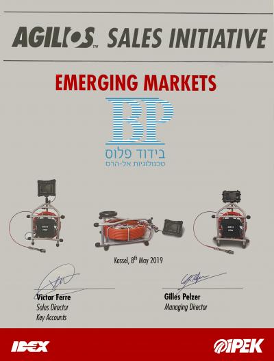 """מקום ראשון בעולם במכירת מערכת הצילום """"Agilios"""" מבית """"IPEK"""" לשנת 2019"""